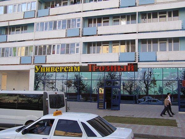 chechnya05
