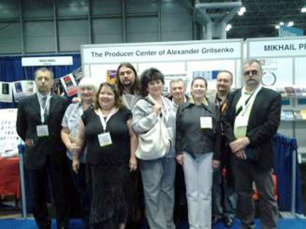 Интернациональный Союз писателей и Продюсерский центр Александра Гриценко на книжной ярмарке в Нью-Йорке