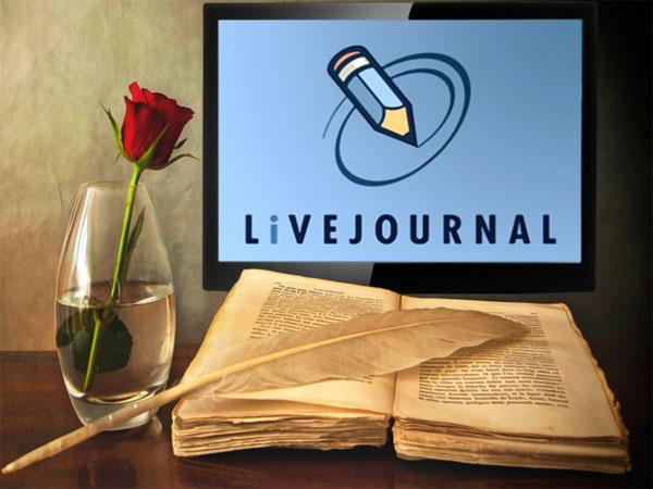 Чертова дюжина + один поэтический «Живой журнал»