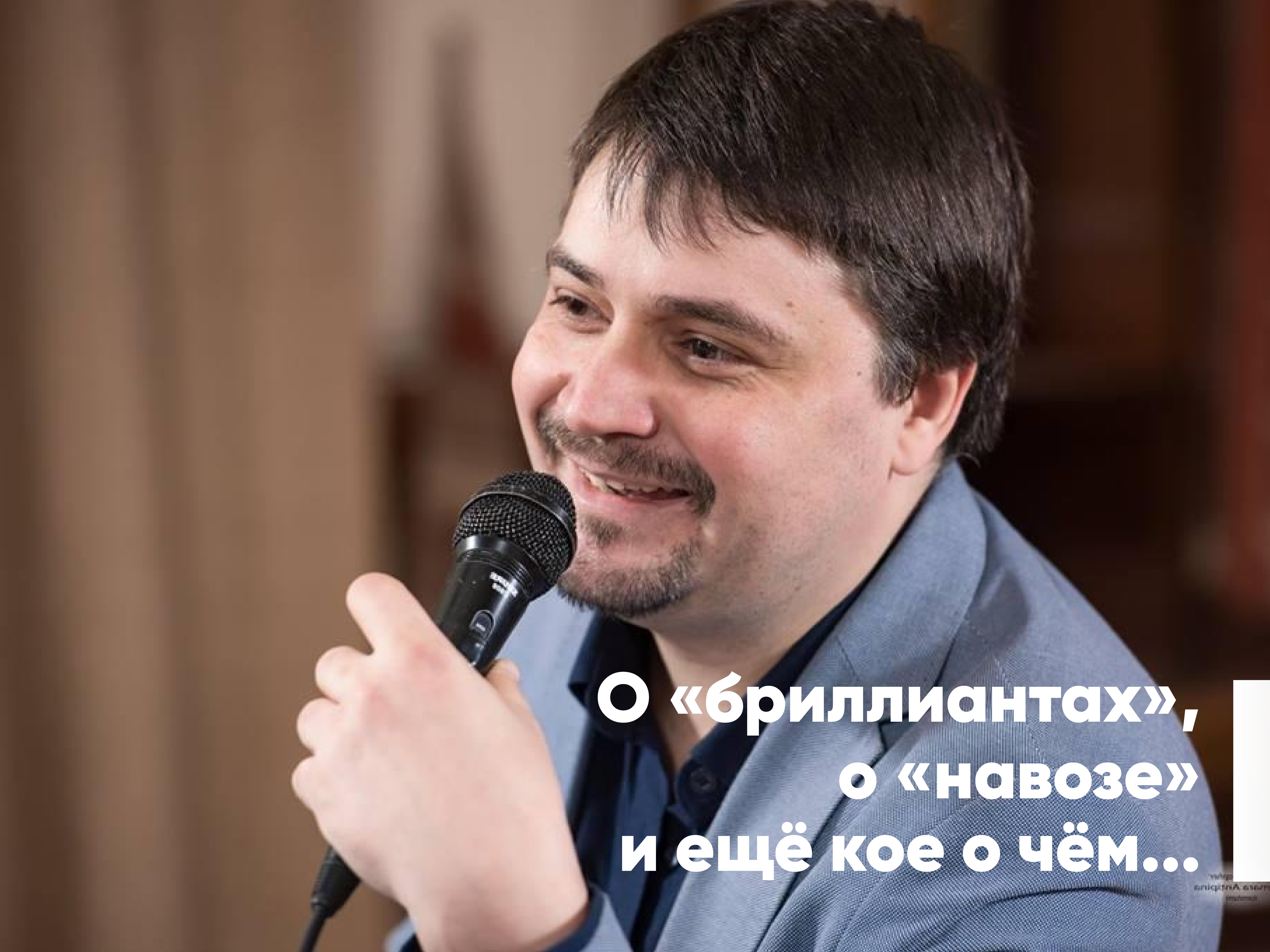 гриценко итог-02